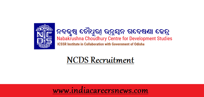 NCDS Recruitment