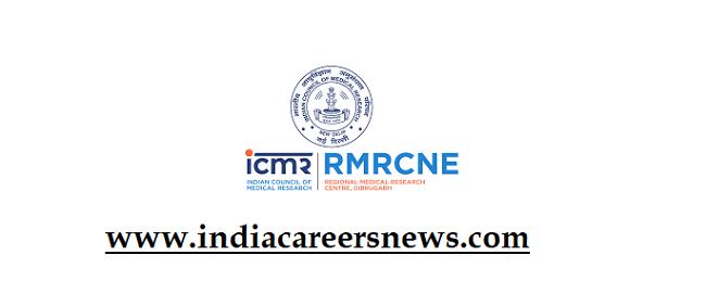 RMRCNE Recruitment