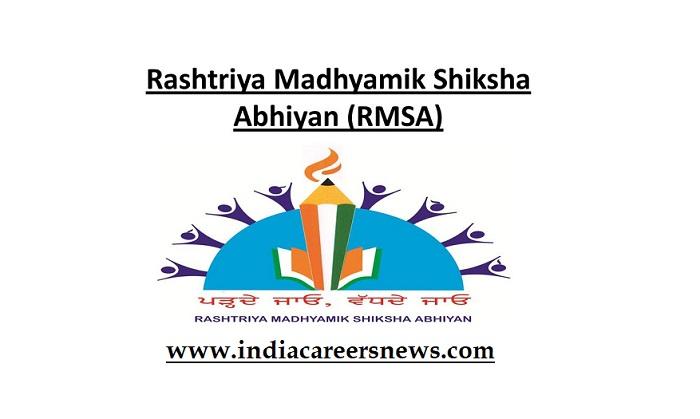 RMSA Assam Recruitment