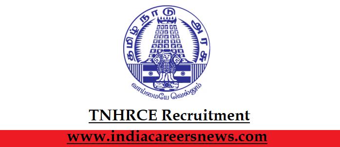 TNHRCE Recruitment
